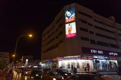 Ruwi, o distrito comercial de Muscat, Omã fotografia de stock royalty free