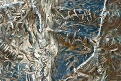 Ruwweg behandelde metaaloppervlakte Stock Afbeeldingen