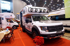 RV Trade Show Royalty Free Stock Photography
