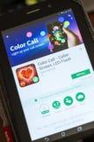 Ryazan, Ρωσία - 3 Ιουλίου 2018: Κλήση χρώματος - η οθόνη επισκεπτών, οδήγησε τη λάμψη κινητό app στην επίδειξη του PC ταμπλετών στοκ εικόνα με δικαίωμα ελεύθερης χρήσης