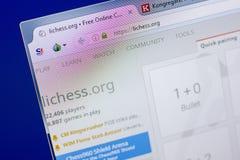 Ryazan, Ρωσία - 20 Μαΐου 2018: Αρχική σελίδα του ιστοχώρου LiChess στην επίδειξη του PC, url - LiChess org στοκ εικόνες με δικαίωμα ελεύθερης χρήσης