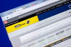 Ryazan, Ρωσία - 20 Μαΐου 2018: Αρχική σελίδα του ιστοχώρου Tgju στην επίδειξη του PC, url - Tgju org στοκ εικόνα