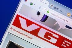 Ryazan, Ρωσία - 13 Μαΐου 2018: VG ιστοχώρος στην επίδειξη του PC, url - VG Αριθ. Στοκ εικόνα με δικαίωμα ελεύθερης χρήσης