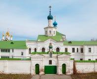 Ryazan Royalty Free Stock Photos