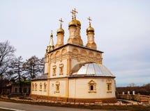 Ryazan Stock Image