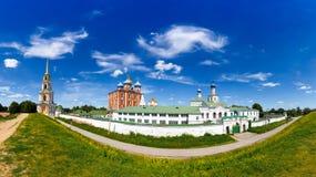 Ryazan het Kremlin royalty-vrije stock fotografie