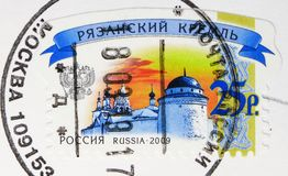 Ryazan Kremlin, 6th Definitive Issue serie, circa 2009. MOSCOW, RUSSIA - JUNE 19, 2019: Postage stamp printed in Russia shows Ryazan Kremlin, 6th Definitive royalty free stock images