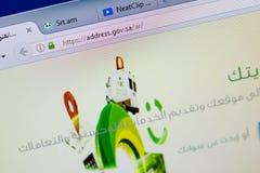 Ryazan, Rússia - 17 de junho de 2018: Homepage do Web site do endereço na exposição do PC, URL - endereço gov sa imagens de stock