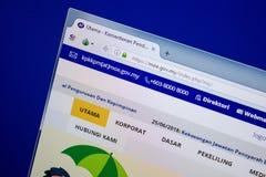 Ryazan, Rússia - 26 de junho de 2018: Homepage do Web site de Moe na exposição do PC URL - Moe gov Meu imagem de stock royalty free