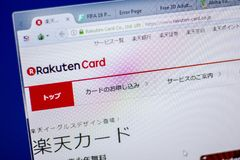 Ryazan, Rússia - 5 de junho de 2018: Homepage do Web site do Rakuten-cartão na exposição do PC, URL - Rakuten-cartão Co JP imagem de stock royalty free