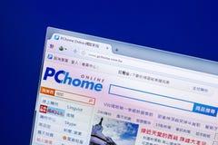 Ryazan Rosja, Kwiecień, - 29, 2018: Homepage Pchome Online strona internetowa na pokazie pecet, url - Pchome com Tw Obraz Stock