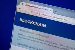 Ryazan Rosja, Lipiec, - 11, 2018: BlockChain com strona internetowa na pokazie pecet obrazy stock