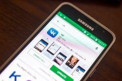Ryazan Rosja, Maj, - 04, 2018: VK ikona w liście mobilni apps na pokazie telefon komórkowy Zdjęcia Stock
