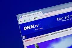 Ryazan, Rusia - 16 de abril de 2018 - homepage del sitio web de DKN en la exhibición de la PC, URL - dkn TV Imágenes de archivo libres de regalías