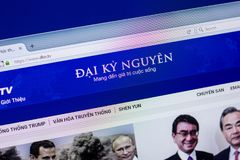 Ryazan, Rusia - 16 de abril de 2018 - homepage del sitio web de DKN en la exhibición de la PC, URL - dkn TV Fotos de archivo