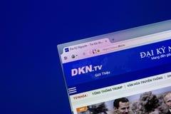 Ryazan, Rusia - 16 de abril de 2018 - homepage del sitio web de DKN en la exhibición de la PC, URL - dkn TV Imagenes de archivo