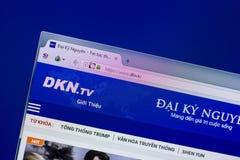 Ryazan, Rusia - 16 de abril de 2018 - homepage del sitio web de DKN en la exhibición de la PC, URL - dkn TV Foto de archivo