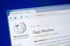Ryazan, Rusia - 19 de agosto de 2018: Página de Wikipedia sobre Ziggy Stardust en la exhibición de la PC fotos de archivo