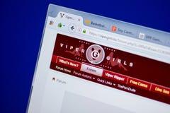 Ryazan, Rusia - 16 de junio de 2018: Homepage del sitio web de ViperGirls en la exhibición de la PC, URL - ViperGirls A Fotos de archivo libres de regalías