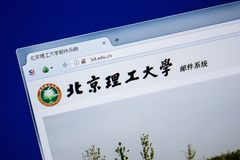 Ryazan, Rusland - Juli 24, 2018: Homepage van Beetjewebsite op de vertoning van PC Url - Beetje edu cn stock afbeelding