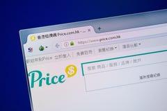 Ryazan, Rusland - Juli 24, 2018: Homepage van Prijswebsite op de vertoning van PC Url - Prijs com HK stock foto's