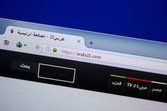 Ryazan, Rusland - Juni 26, 2018: Homepage van Arabi21-website op de vertoning van PC URL - Arabi21 com royalty-vrije stock afbeeldingen