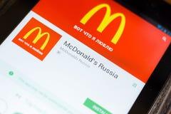 Ryazan, Rusland - Juni 24, 2018: McDonalds Rusland mobiele app op de vertoning van tabletpc royalty-vrije stock afbeelding