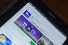 Ryazan, Rusland - Mei 16, 2018: Het pictogram of het embleem van Yahoo Weather app in de lijst van mobiele apps Stock Foto's