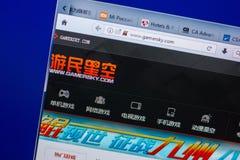 Ryazan, Rusland - Mei 20, 2018: Homepage van GamerSky-website op de vertoning van PC, url - GamerSky com stock foto