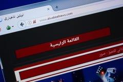 Ryazan, Rusland - September 09, 2018: Homepage van Alwakeel-Nieuwswebsite op de vertoning van PC, url - AlwakeelNews com royalty-vrije stock afbeelding