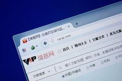 Ryazan, Rusland - September 09, 2018: Homepage van Cq-Vip website op de vertoning van PC, url - CqVip com royalty-vrije stock fotografie