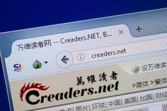 Ryazan, Rusland - September 09, 2018: Homepage van Creaders-website op de vertoning van PC, url - Creaders netto royalty-vrije stock foto's