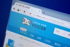 Ryazan, Rusland - September 09, 2018: Homepage van de website van Dossierlon op de vertoning van PC, url - FileLon com royalty-vrije stock foto's