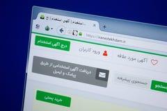 Ryazan, Rusland - September 09, 2018: Homepage van de website van Iran Estekhdam op de vertoning van PC, url - IranEstekhdam IRL stock fotografie