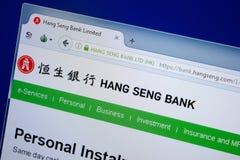 Ryazan, Rusland - September 09, 2018: Homepage van Hang Seng-website op de vertoning van PC, url - HangSeng com royalty-vrije stock fotografie