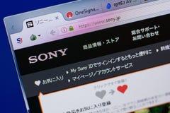 Ryazan, Russia - June 17, 2018: Homepage of Sony website on the display of PC, url - Sony.jp. Ryazan, Russia - June 17, 2018: Homepage of Sony website on the stock images