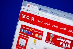 Ryazan, Russia - June 16, 2018: Homepage of TasnimNews website on the display of PC, url - TasnimNews.com. Royalty Free Stock Photos