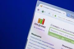Ryazan, Russland - 13. Mai 2018: Akademische Website auf der Anzeige von PC, URL - Academic ru Lizenzfreie Stockfotos