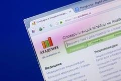 Ryazan, Russland - 13. Mai 2018: Akademische Website auf der Anzeige von PC, URL - Academic ru Stockfotos