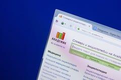Ryazan, Russland - 13. Mai 2018: Akademische Website auf der Anzeige von PC, URL - Academic ru Stockbild