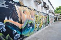 Ryba, gigantyczny graffiti Zdjęcie Royalty Free