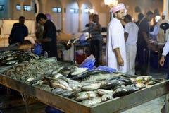 Rybi rynek w Nizwa, Oman Fotografia Stock