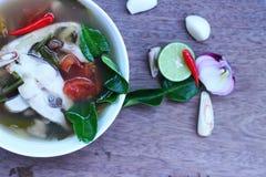 Rybi zupny Tajlandia jedzenie Fotografia Royalty Free
