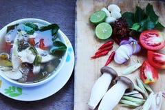 Rybi zupny Tajlandia jedzenie Zdjęcia Royalty Free