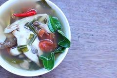Rybi zupny Tajlandia jedzenie Obraz Royalty Free