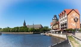 Rybia wioska Kaliningrad zdjęcia royalty free