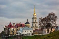 Rybinsk Royalty Free Stock Image