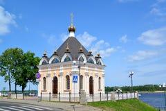 Rybinsk, Russia. Sacred Nikolay Chudotvortsa's chapel Stock Images