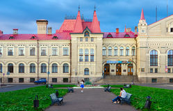 Rybinsk stan architektoniczny i sztuki rezerwa, R Obraz Royalty Free