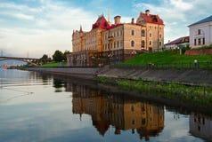 Rybinsk stan architektoniczny i sztuki rezerwa, R Fotografia Royalty Free